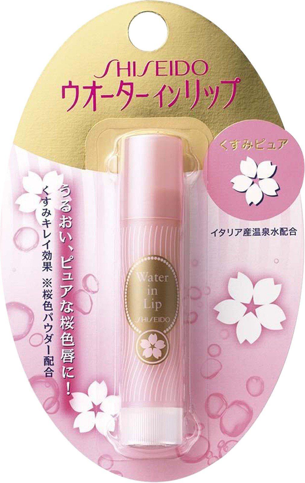 SHISEIDO水潤櫻花護唇膏(粉色),售價199元。圖/松本清提供