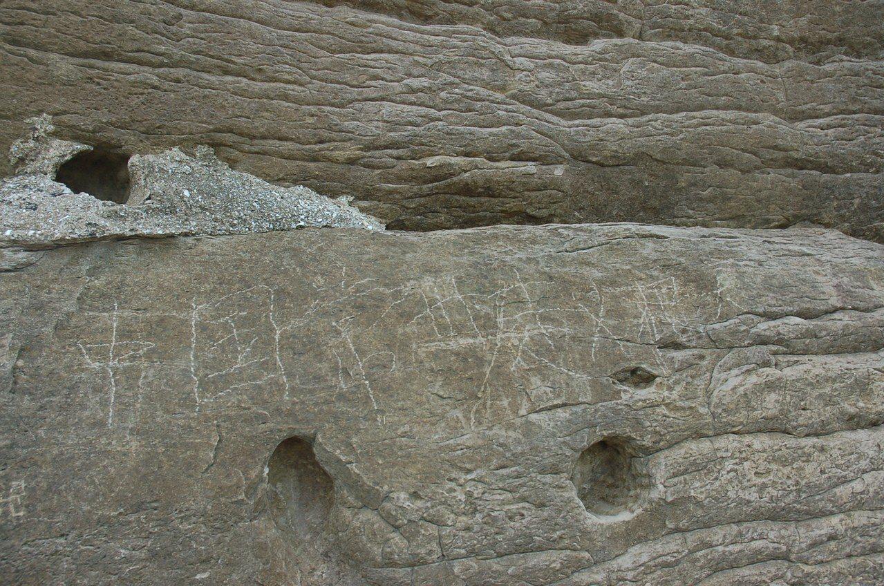 10年前大陸遊客在野柳岩石刻字引起喧然大波。圖/野柳地質公園提供