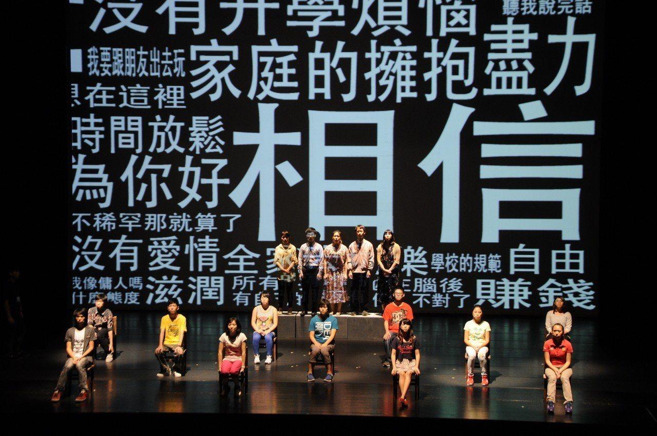 人文展賦劇團推出《我的未來誰的夢》舞台劇及特展,以學生遭家長操控為主軸發展劇情。...