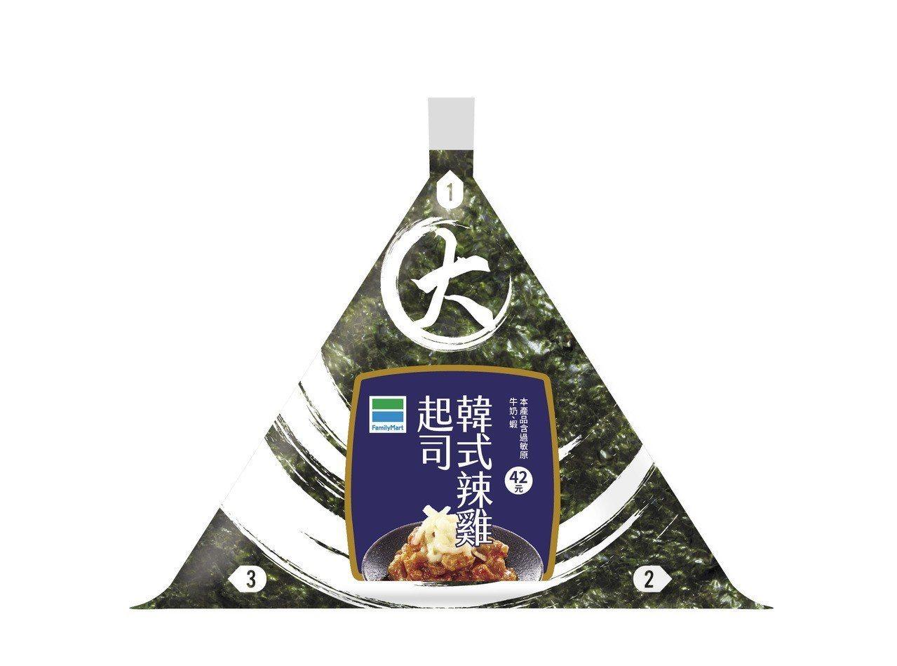 全家便利商店大飯糰-韓式起司辣雞,售價42元。圖/全家便利商店提供