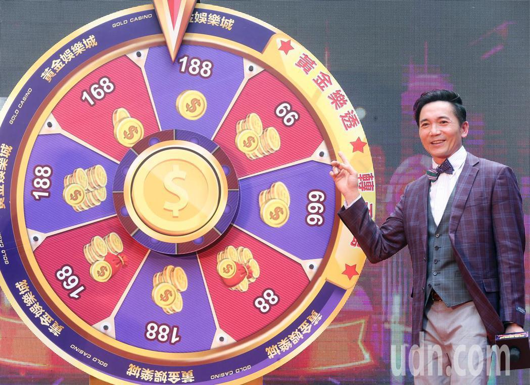 影星鄒兆龍今天來台為博弈型手遊《黃金娛樂城》代言。記者徐兆玄/攝影