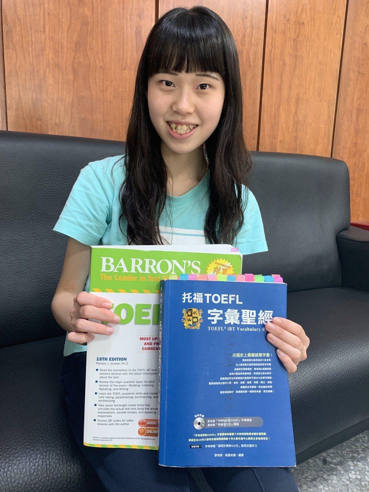 忠明高中陳彥蓉,從幼稚園就愛A、B、C全力學習英文,每月花費近3萬元學習聽說讀寫...