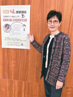 台北榮總青光眼科團隊 劉瑞玲醫師 攝影/華國玉