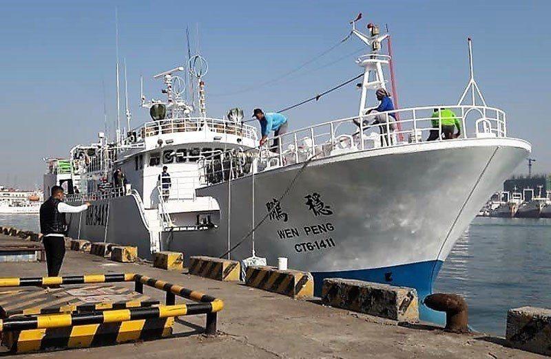 台灣遠洋漁船「穩鵬號」。記者潘欣中/翻攝