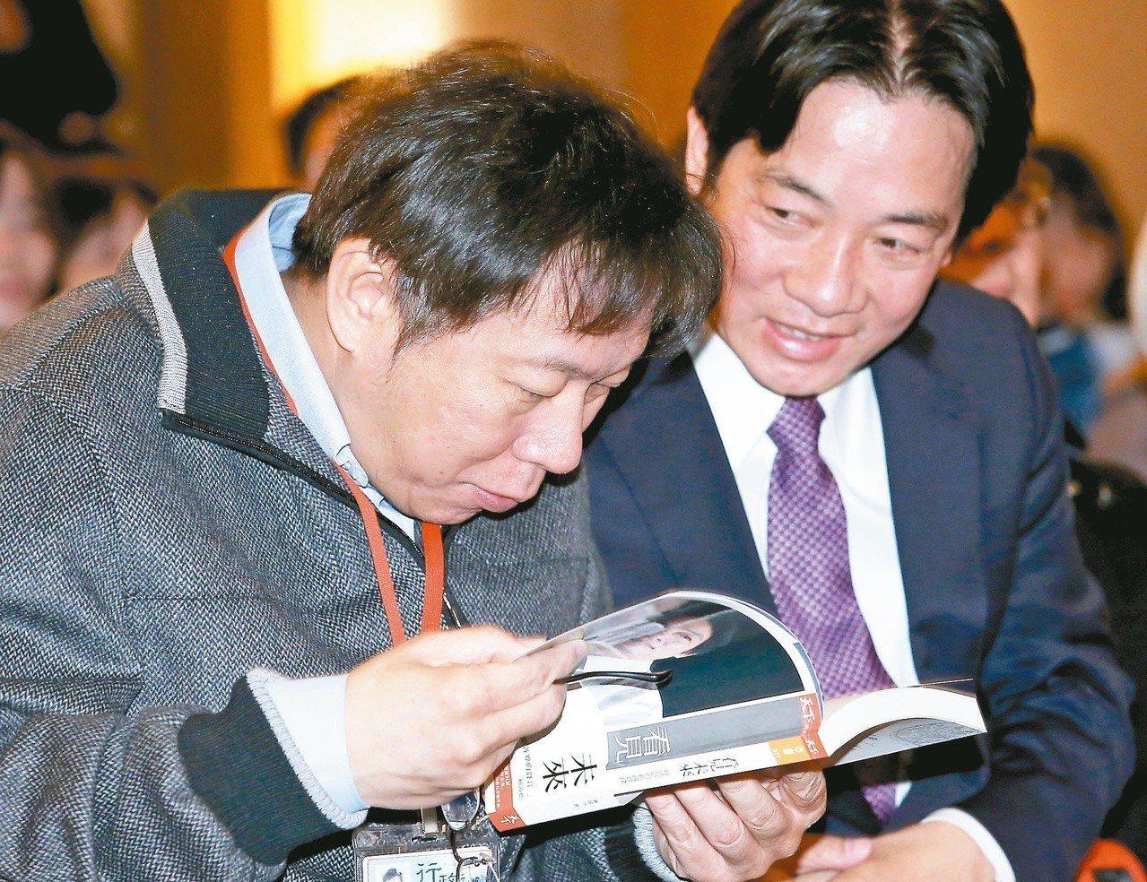 2015年,台南市前市長賴清德(右)舉辦新書發表會,把新書比喻為金庸筆下的「九陽...