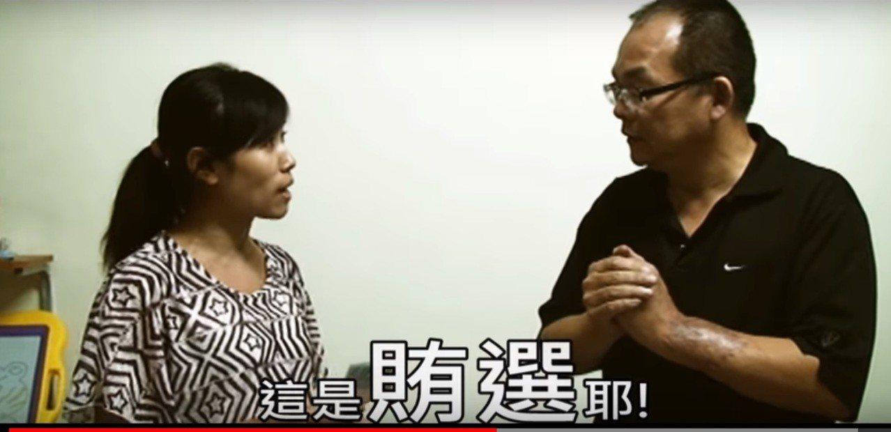 蔡鳳萍(左)多次拍攝反賄選宣導片,都擔任第一女主角,演技備受肯定。記者卜敏正/翻...
