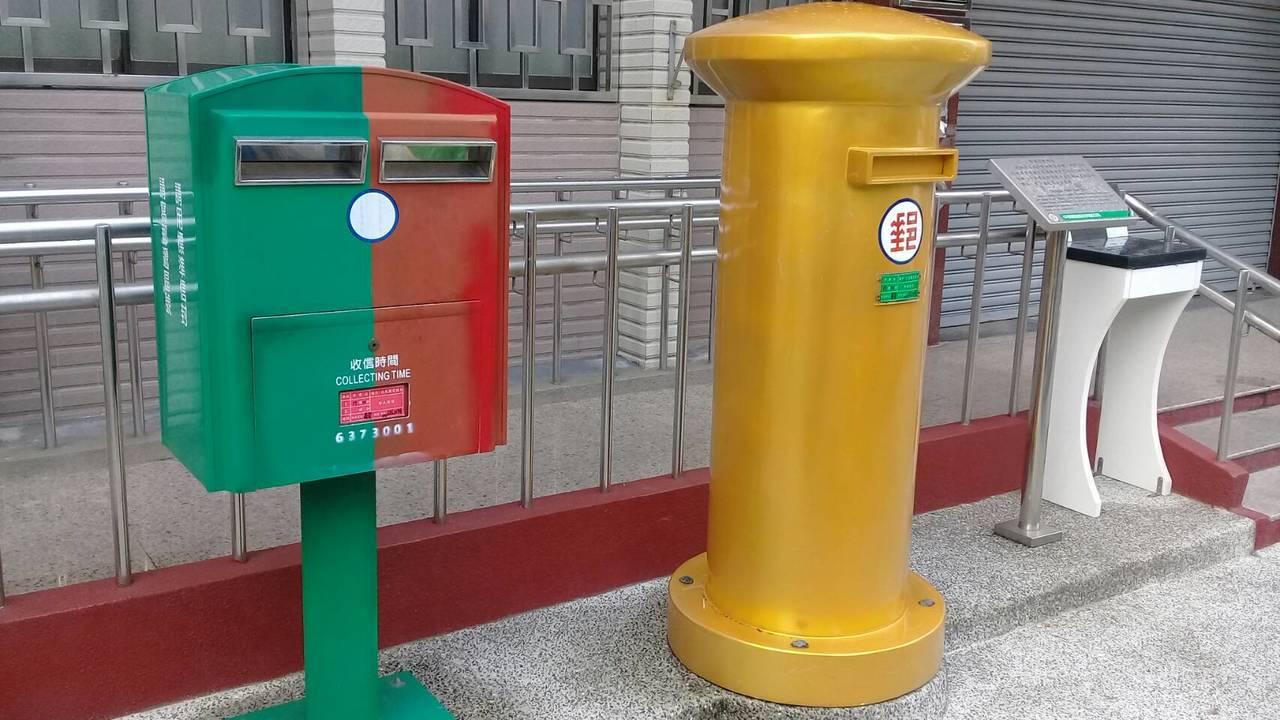雲林金牌郵筒。圖/中華郵政提供