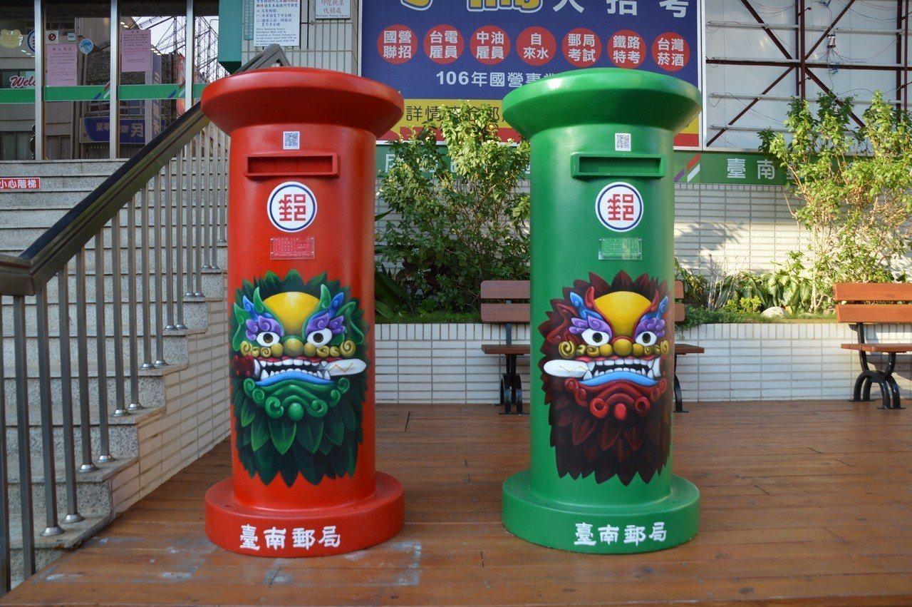 台南市特色郵筒。圖/中華郵政提供