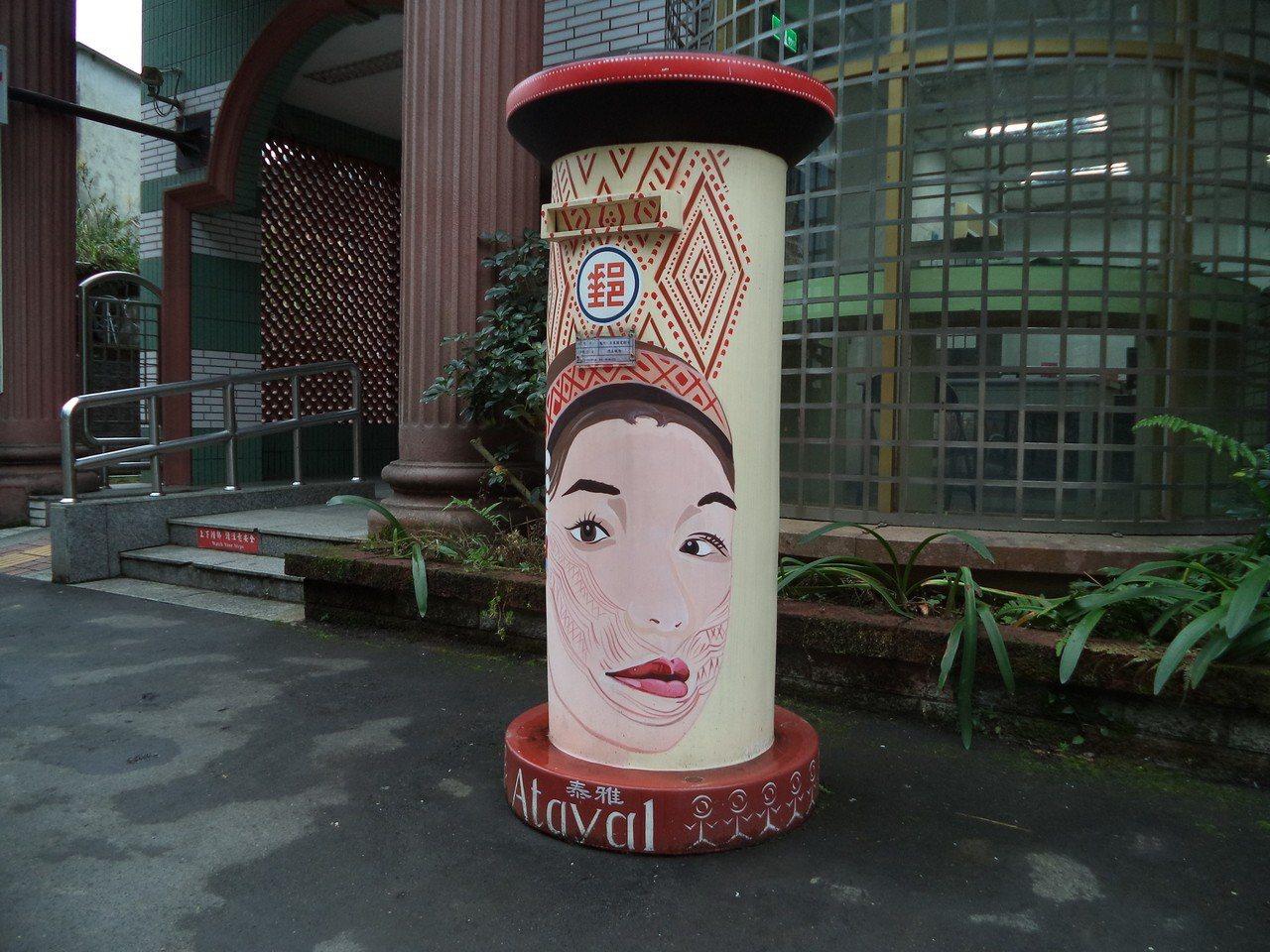 新竹縣特色郵筒。圖/中華郵政提供