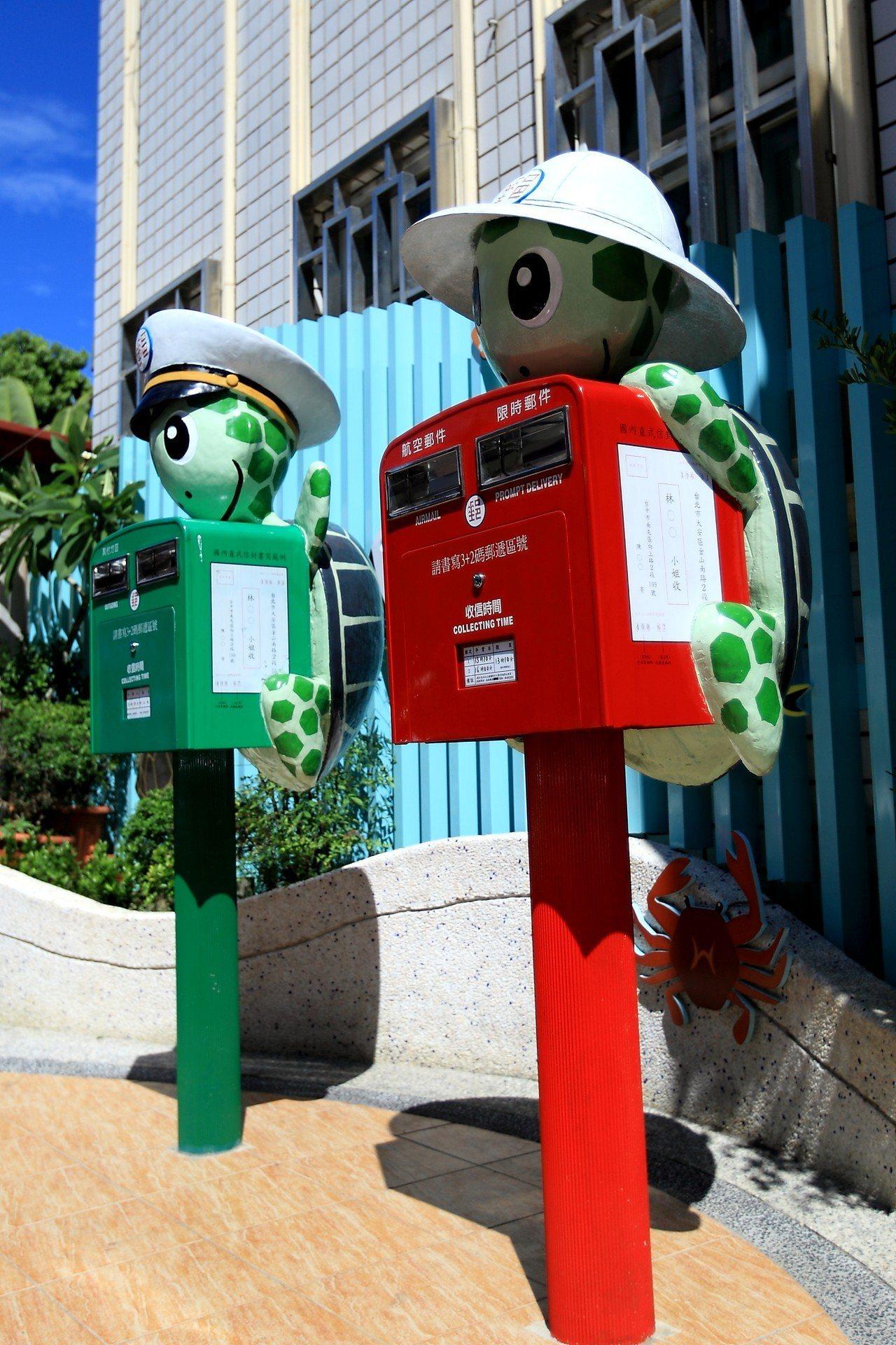 小琉球海龜郵筒。圖/中華郵政提供
