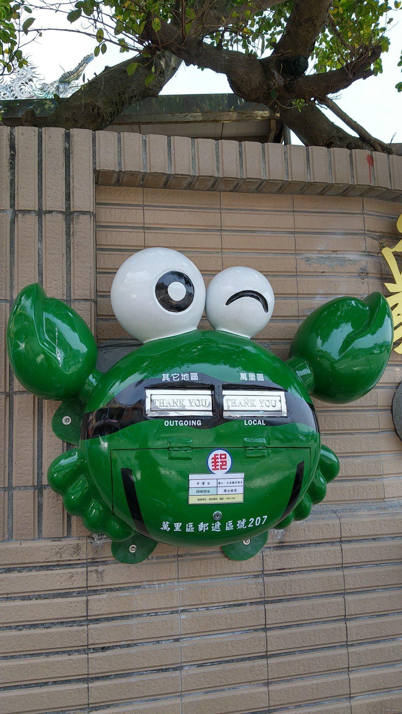 新北特色郵筒。圖/中華郵政提供
