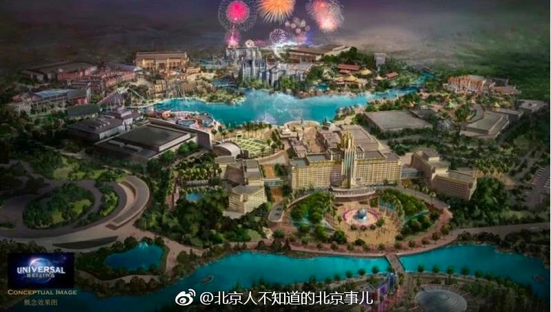 北京環球影城2021春季開園。圖/翻攝微博「北京人不知道的北京事兒」