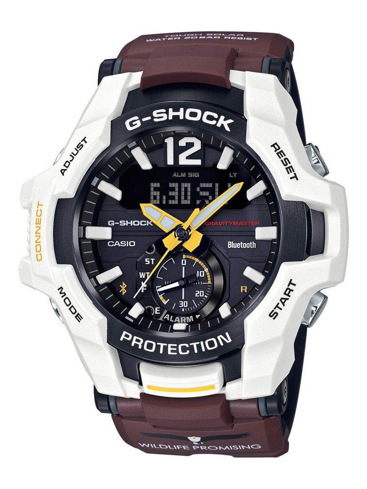 GR-B100WLP腕表,為呼應吼海鵰給人的印象,表殼為白色設計,黑色表盤搭配黃...