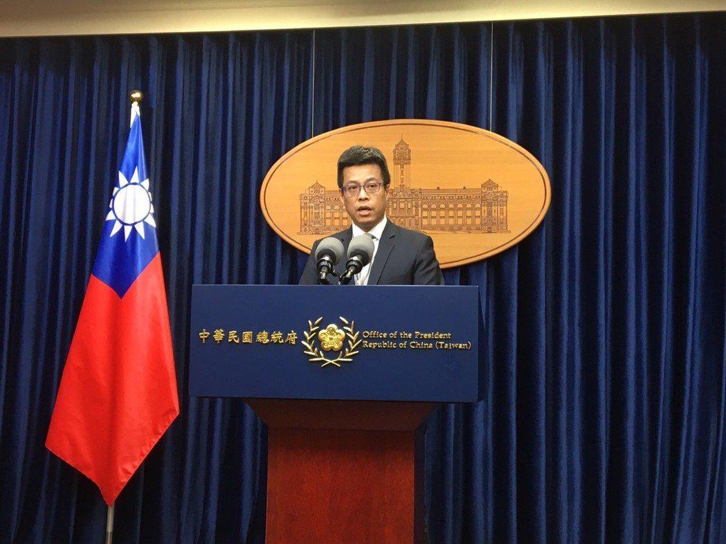 總統府發言人黃重諺曾在臉書大酸高雄市長韓國瑜是「喝醉的土包子」。圖/聯合報系資料...