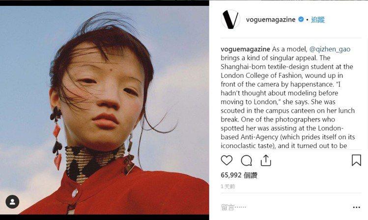 美版VOGUE在官方Instagram分享了女孩Qizhen Gao的照片,沒想...