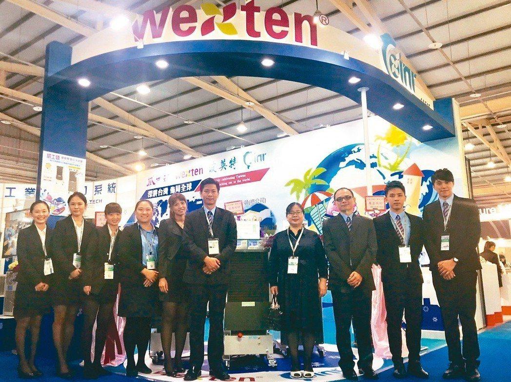 威士頓公司總經理陳玲君(右四)。 威士頓/提供