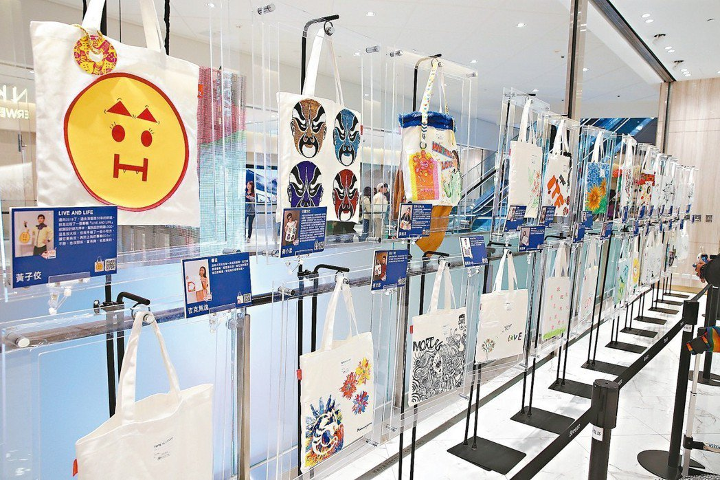 名人手繪包公益慈善義賣展開展。 圖/陳柏亨