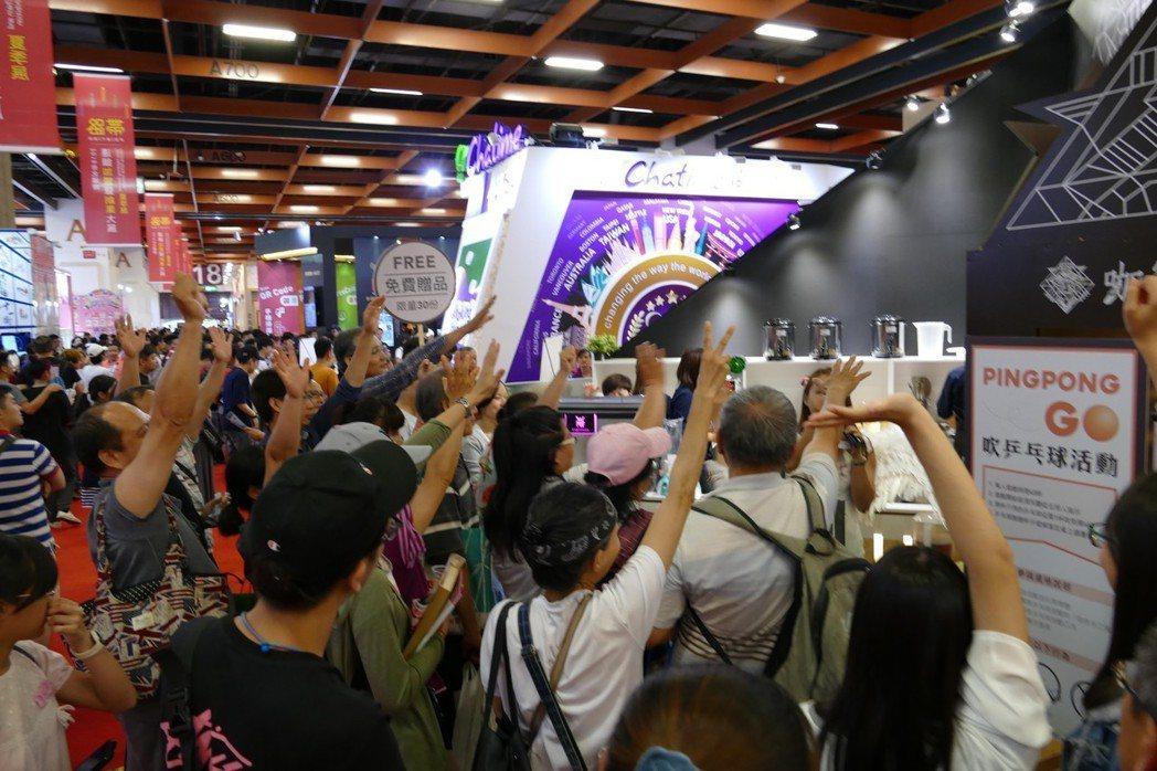 參觀創業加盟展人數創新高。台灣連鎖加盟促進協會/提供