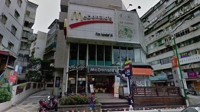 麥當勞天母店。 圖/取自Google Map