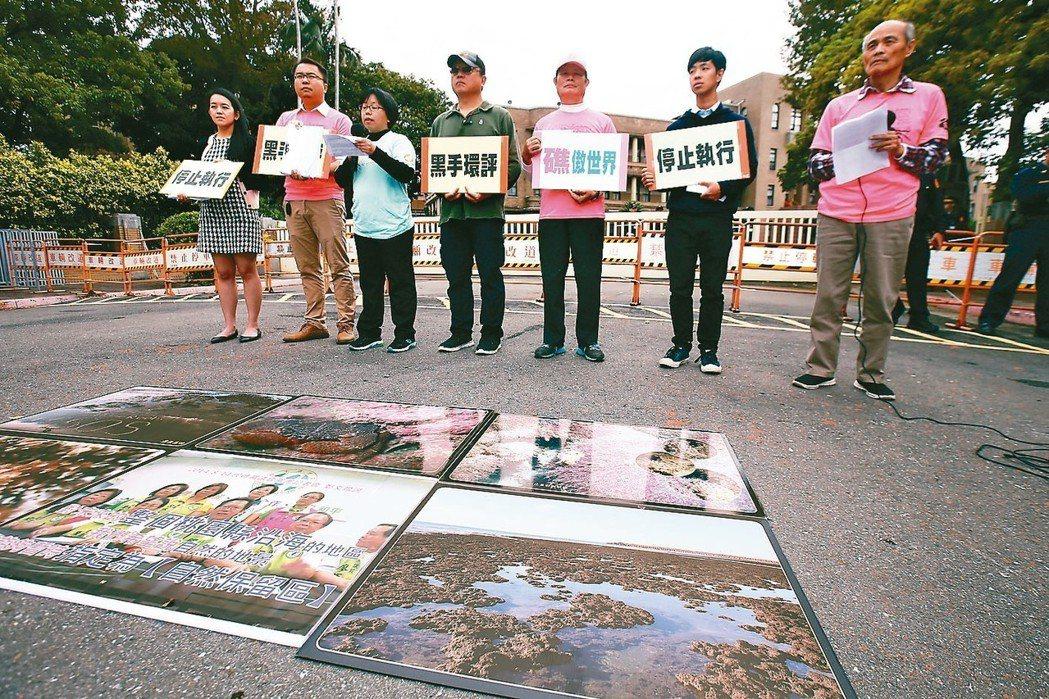 環團赴行政院抗議,要求觀塘三接案停止執行。 記者蘇健忠/攝影