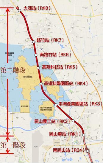岡山路竹延伸線(第二階段)計畫路線圖。 高雄市政府捷運工程局/提供