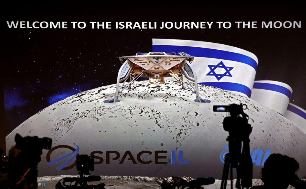 除了盧森堡,另一個小國以色列也擁抱太空夢。最近搭乘「獵鷹九號」升空的「創世紀號」...
