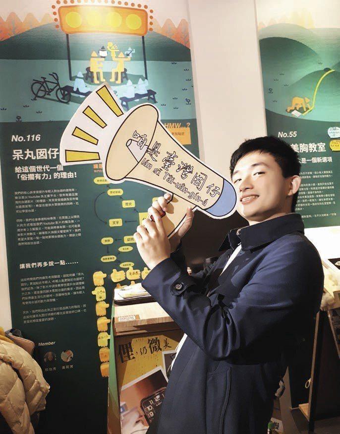 近30 年來,台灣本土意識勃興,帶動「台語」(閩南語)運動的推廣。 中央社