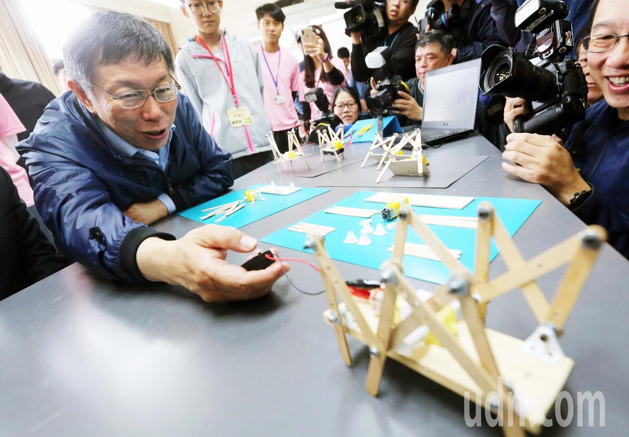台北市長柯文哲(左)今天出席2019台北市創新實驗教育成果發表會,並開心的玩起學...