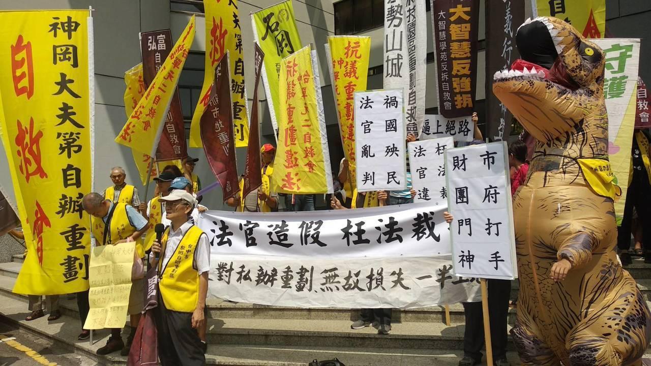 台中檢方今天起訴楊文欣等14人,之前重劃的自救會曾多次抗議陳情。本報資料照片
