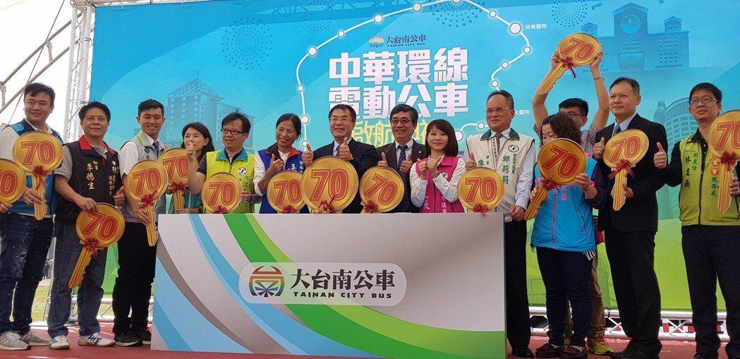 台南山手線電動公車上午啟用。記者修瑞瑩/攝影
