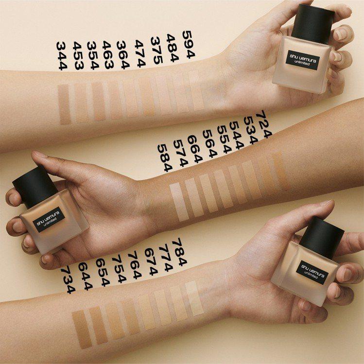 SHU UEMURA 植村秀 無極限粉底共24色,解決黃皮膚的選色障礙,讓你持妝...