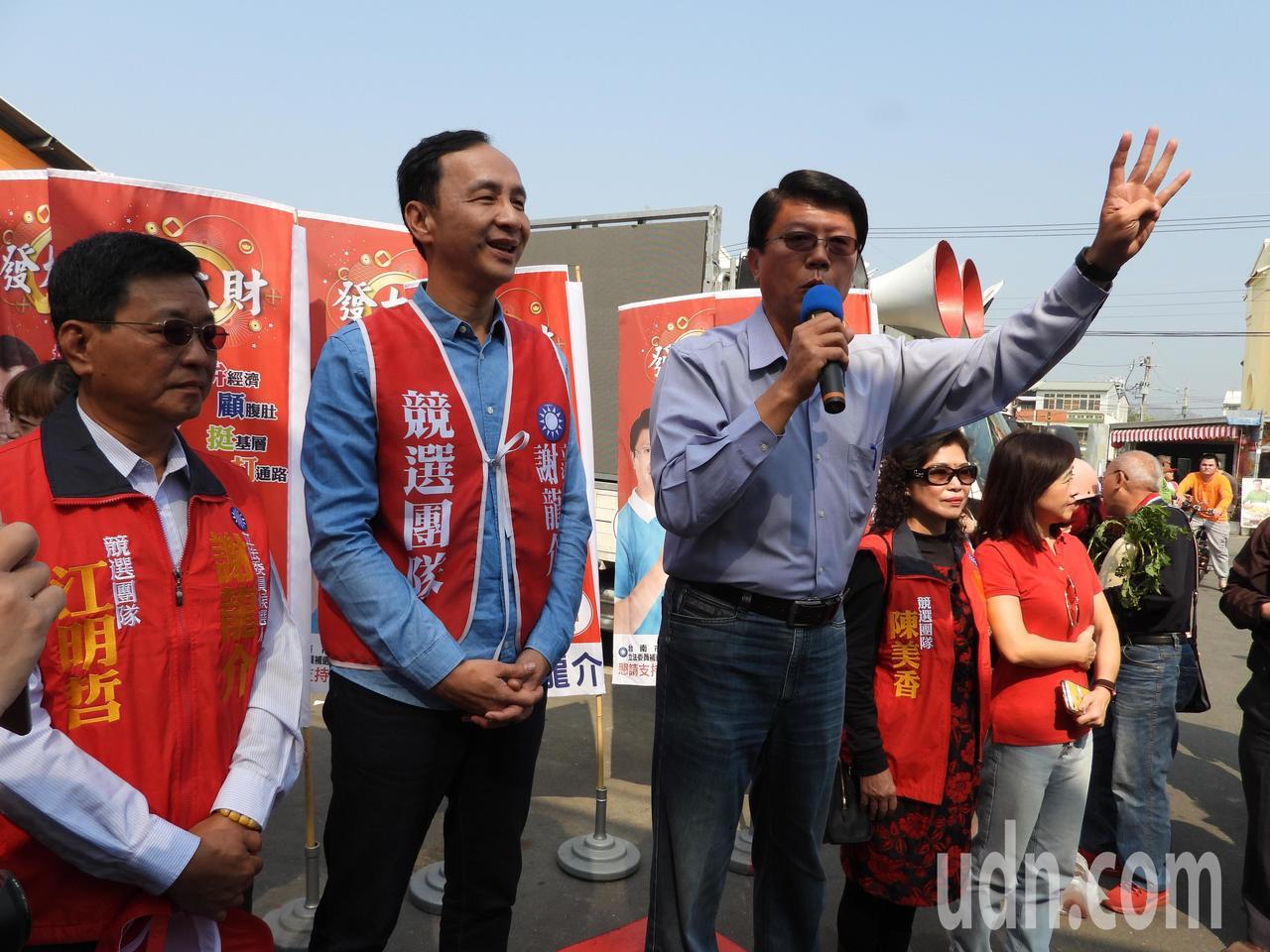 謝龍介在玉井青果市長宣布爭取到50萬顆魚丸訂單,民黨進黨指「一日三市」 是政治訂...