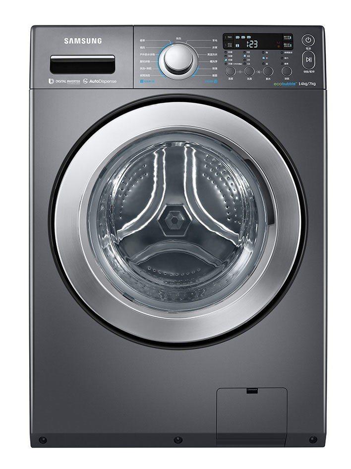 三星14KG洗脫烘滾筒洗衣機。圖/全國電提供
