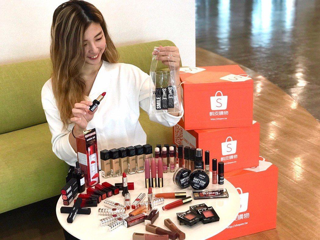 歡慶38女神節,蝦皮購物首創「L Oréal超級品牌日」。圖/蝦皮提供