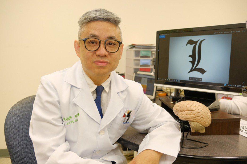 林博醫師強調大腦如果沒放鬆休息,放假補眠不能達到預期效果。圖/聯新國際醫院提供