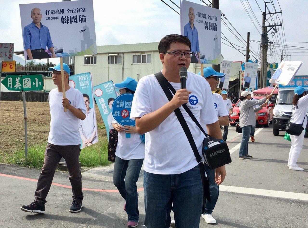 鍾源彩曾在市長韓國瑜競選期間擔任輔選志工。圖/鍾源彩提供