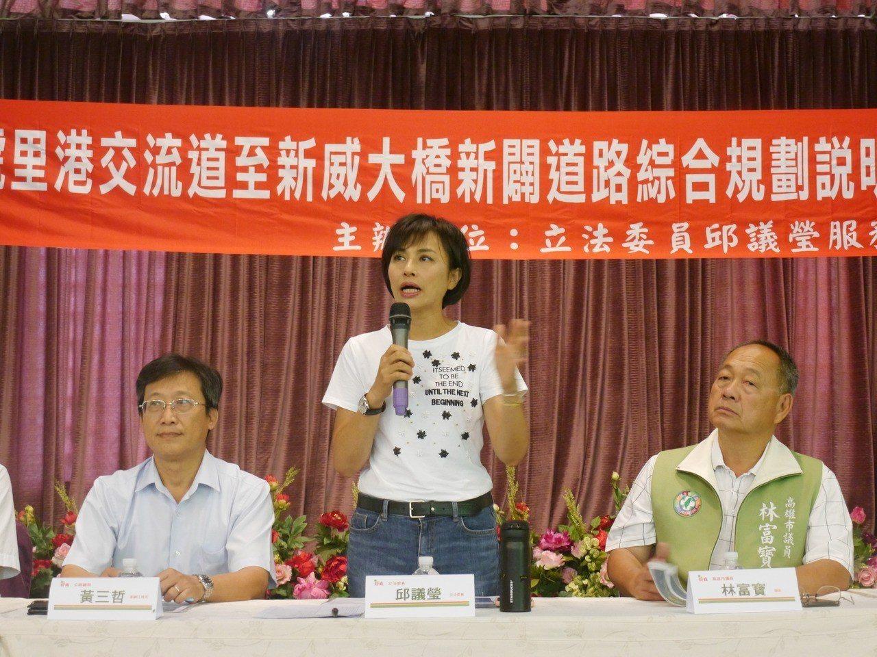 民進黨籍邱議瑩是第一選區的現任立委。圖/本報資料照