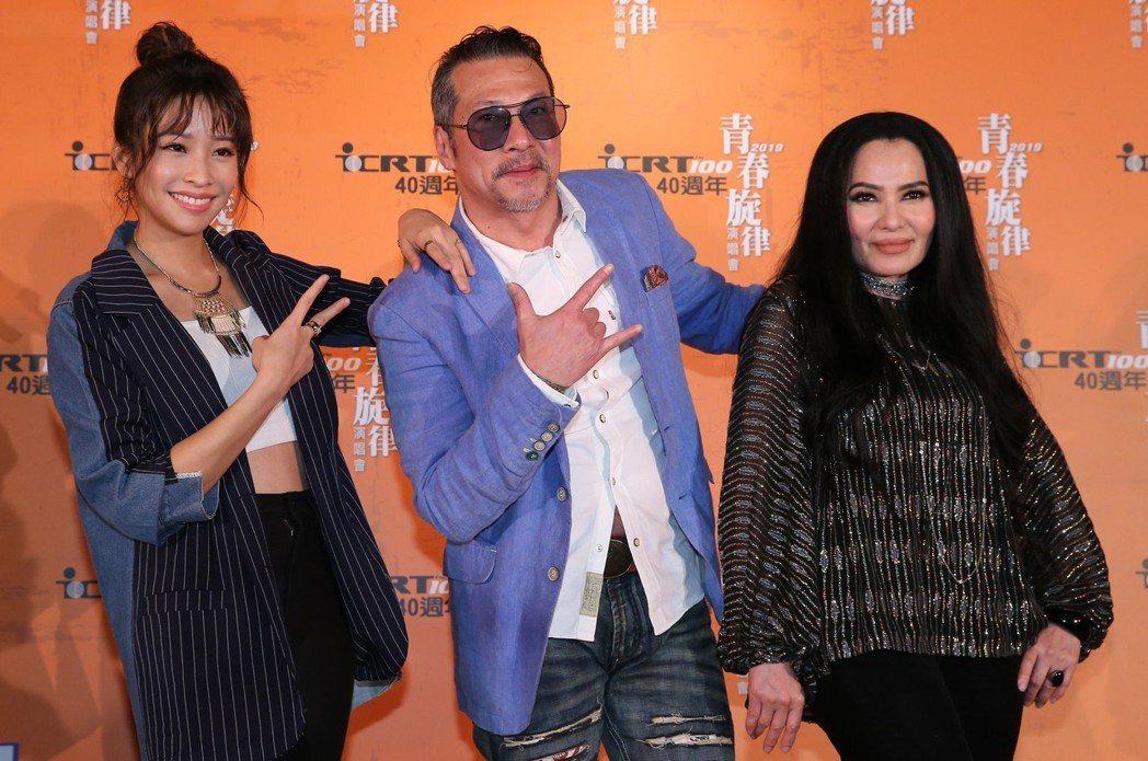 ICRT40周年暨青春旋律演唱會,邀請袁詠琳(左起)、黃仲崑、潘越雲等。記者曾學