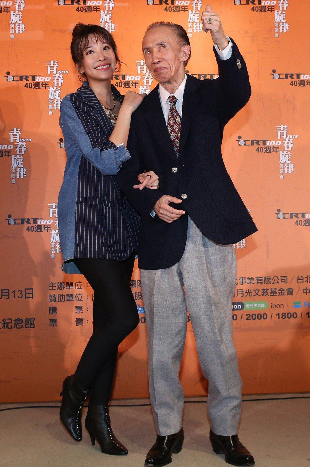 ICRT40周年暨青春旋律演唱會,邀請袁詠琳(左)、徐慶復(右)等。記者曾學仁/...