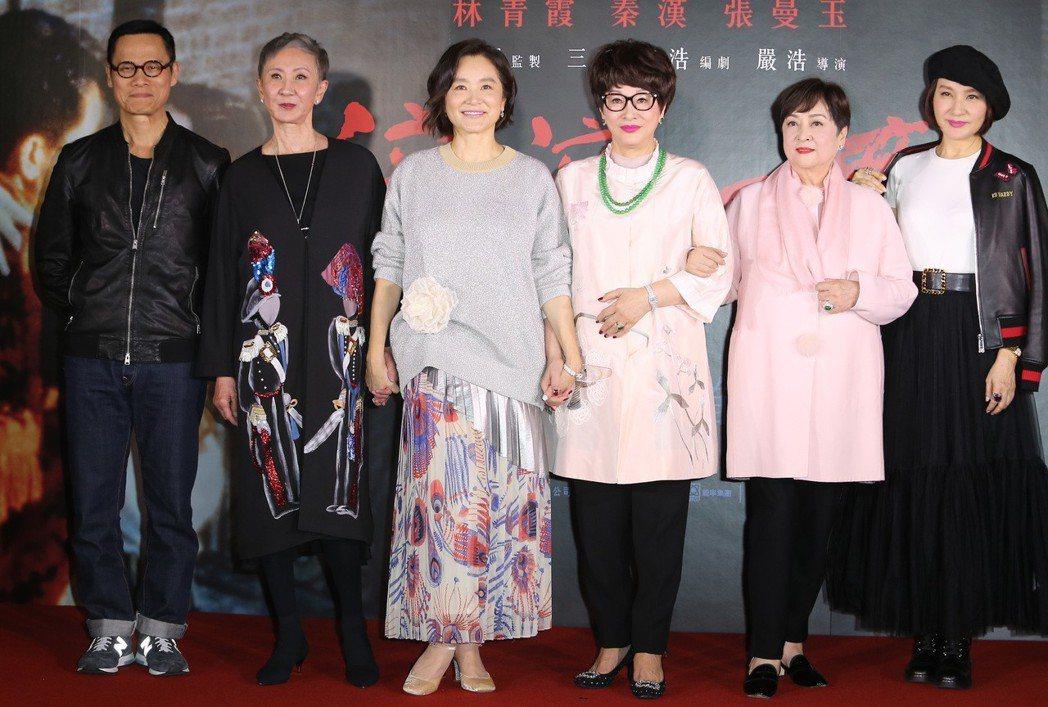 羅大佑(左起)、施南生、林青霞、徐楓、甄珍、方芳芳出席《滾滾紅塵》首映會。記者曾...
