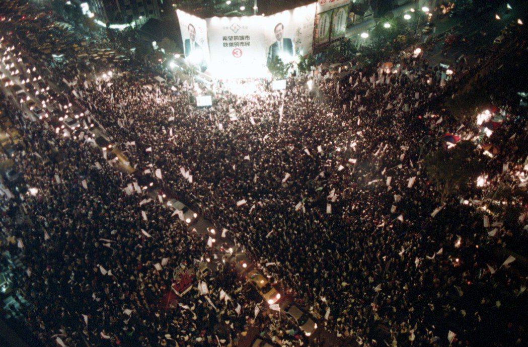 圖為1994年民進黨台北市長候選人陳水扁競選總部前的人潮。 圖/聯合報系資料照片