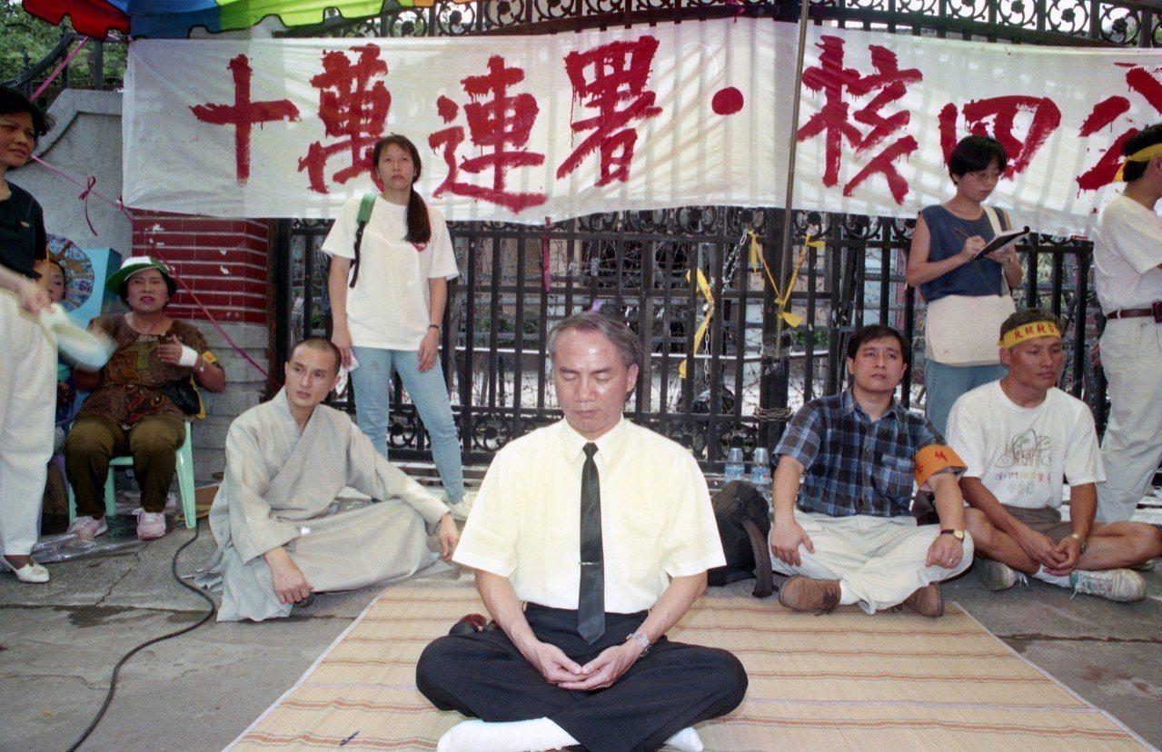 圖為林義雄當年反核靜坐抗議。 圖/聯合報系資料照片