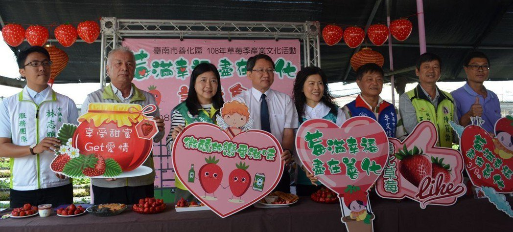 草莓季提供有多樣化活動。  陳慧明 攝影