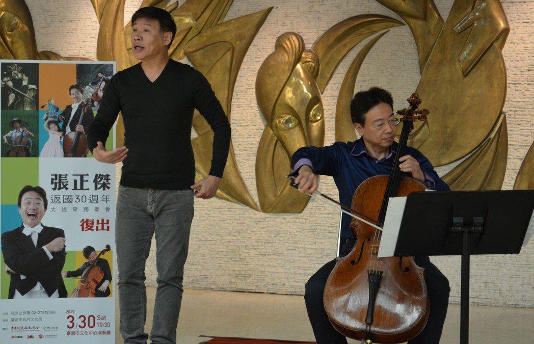 張正傑與朱陸豪合作演出。  陳慧明 攝影