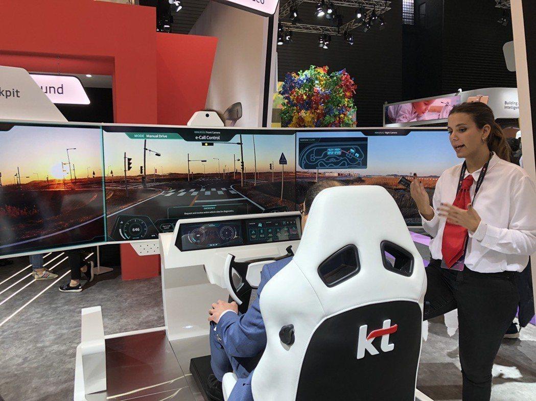 參訪GSMA Innovation City:5G遠端自駕車系統。 臺南市政府/...