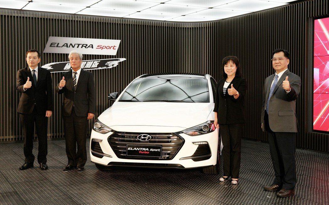 Hyundai三月份首波新車推出Elantra Sport 極速黑潮版。 圖/南...