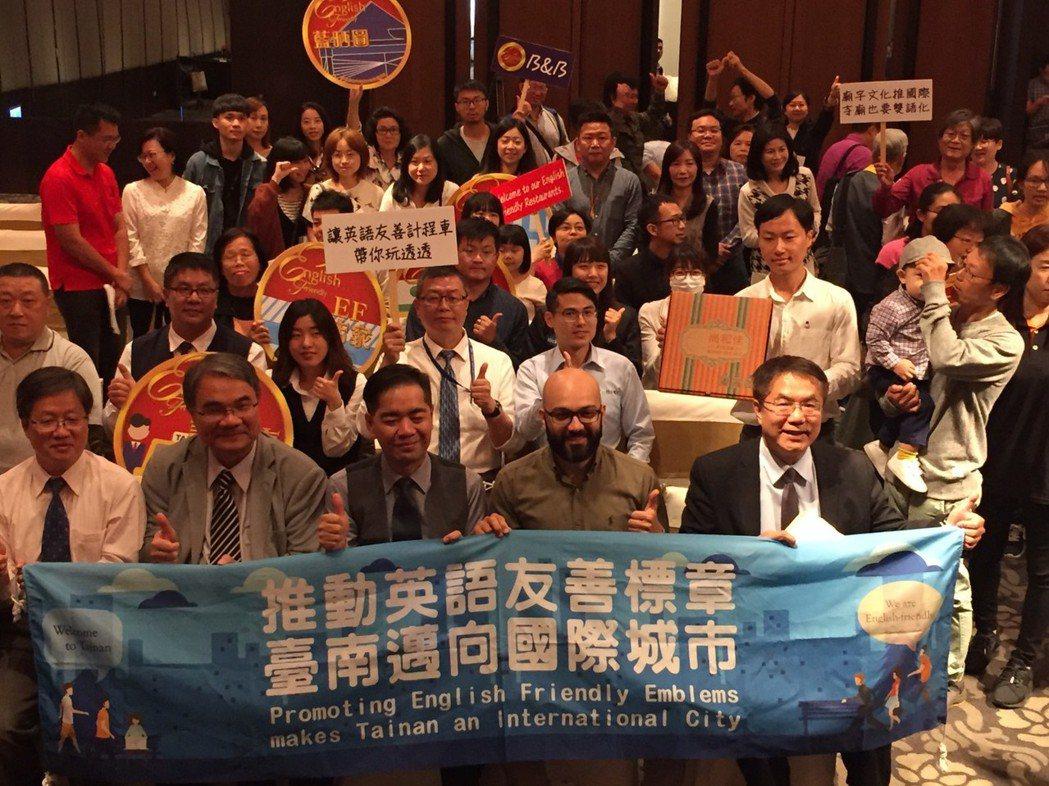 台南英語友善業者突破1200家,黃市長親自授證標章嘉勉。 洪紹晏/攝影