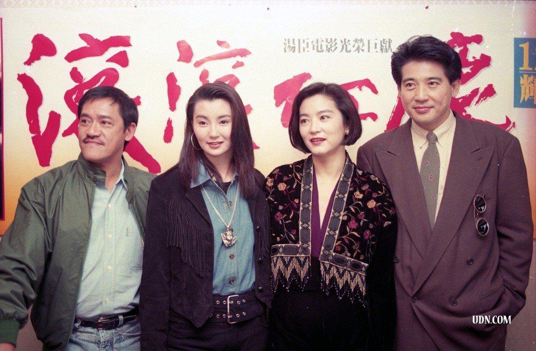 電影「滾滾紅塵」演員1990年12月5日宣傳活動,演員(左起)吳耀漢、張曼玉、林...
