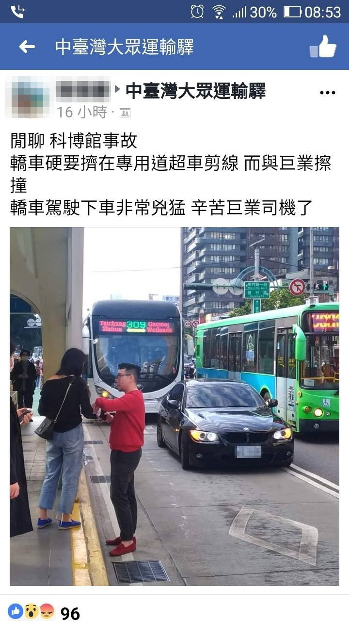 台中市一輛黑頭BMW硬擠進公車專用道,公車上10名乘客飽受驚嚇。有民眾拍照PO上...