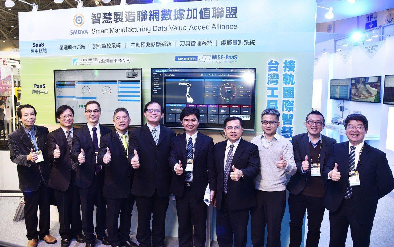 智慧製造聯網數據加值聯盟今天舉行第二屆會員大會及研討會,工研院攜手新代科技發表「...